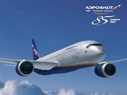 Aeroflot designated date of the termination of flights to Ukraine