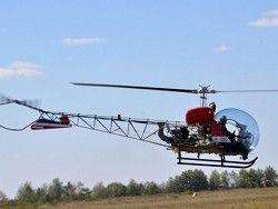 Ukraine presented the new fighting Lev-1 helicopter